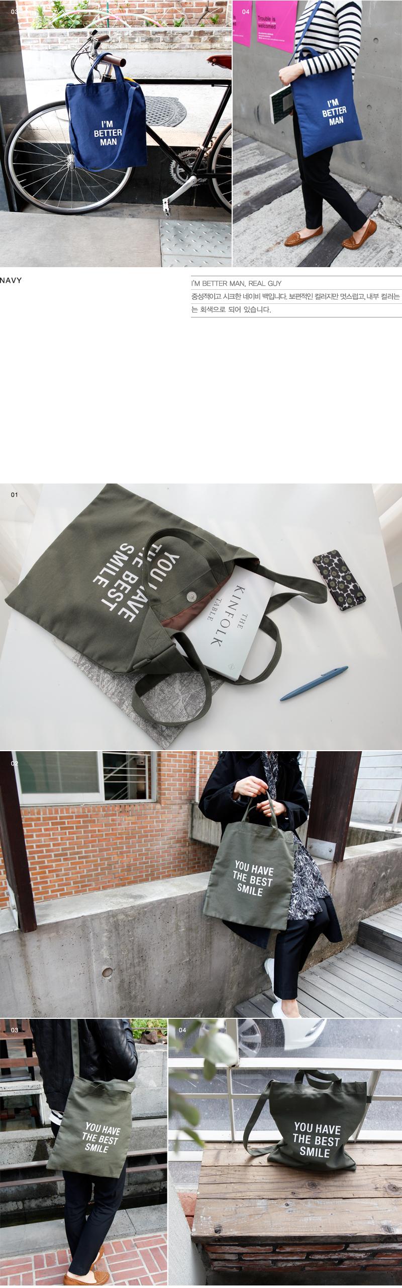 메세지 코튼백 - 유아이티, 15,000원, 토트백, 패브릭토트백